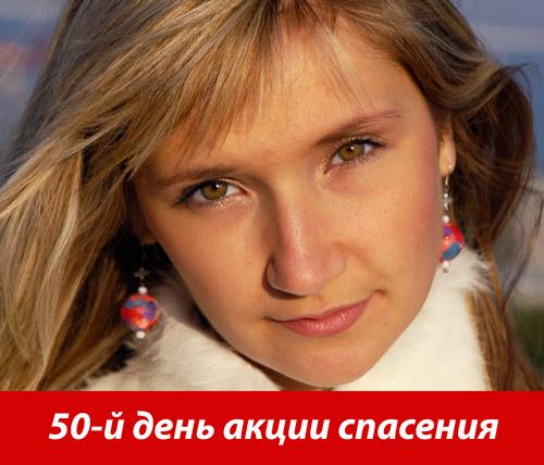 http://helpmarina.at.ua/print_image_days.jpg